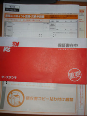 Dsc02122_2