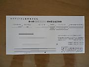 Dsc02234
