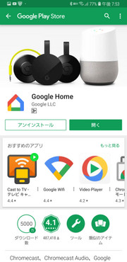 Screenshot_20180812195312_googlepla