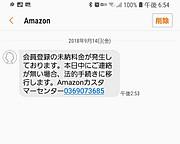Screenshot_20180914185427_message_2