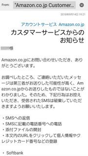 Screenshot_20180924174008_docomomai