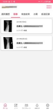 Screenshot_20190710105941_nobori